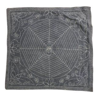 Chinese Antique Woven Indigo W/ Embroidered Spider Web