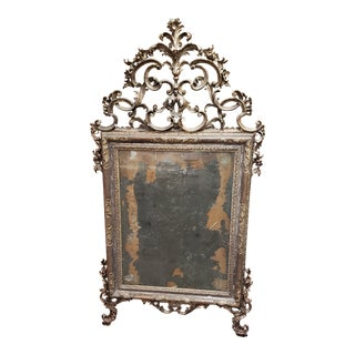 18th Century Italian Gilt Wood Mirror For Sale