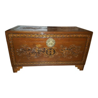 Mid 20th Century Asian Themed Wooden Chest