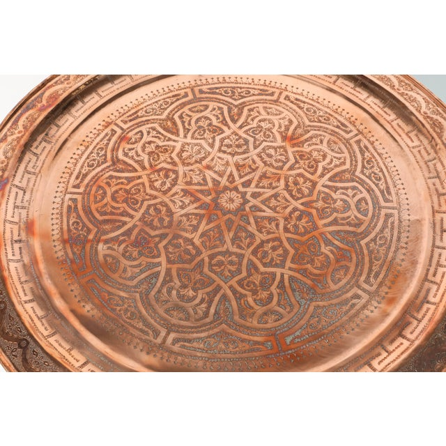 Moroccan Round Metal Tray Table on Iron Base For Sale - Image 4 of 7