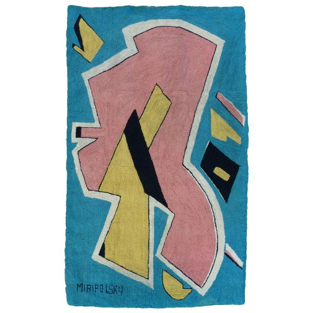 Textile Playful Abstract Tapestry By Miripolsky For Sale - Image 7 of 7