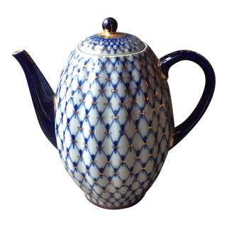 Vintage Mid Century Russian Porcelain Coffee Pot by Lomonosov For Sale
