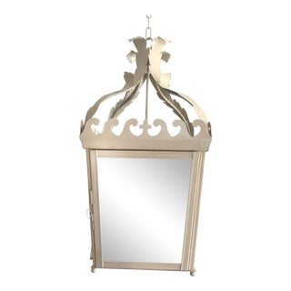 Vaughan Ivory Tole Leaf Lantern