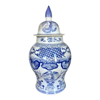 Late 20th Century Chinese Porcelain Lidded Ginger Jar For Sale