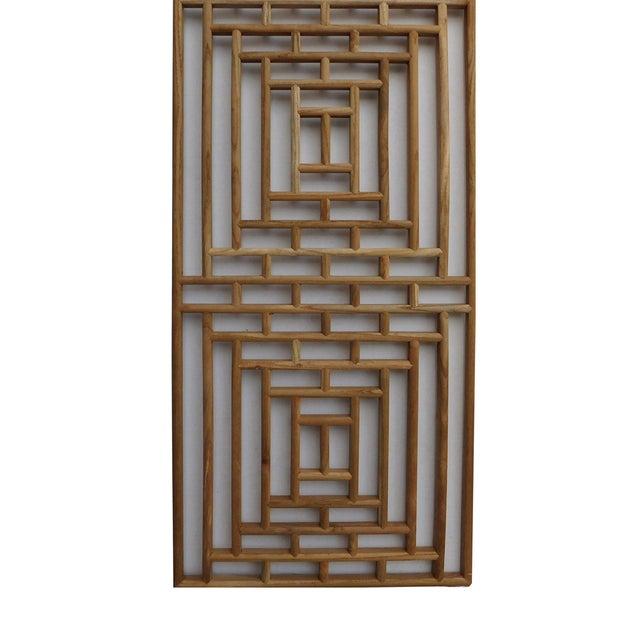 Rectangular Geometric Wood Wall Panel Chairish