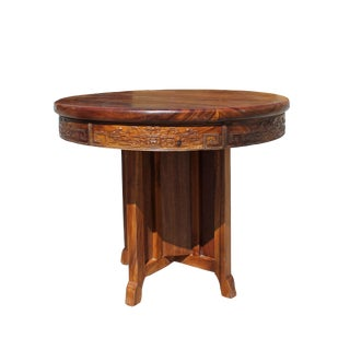 Chinese Oriental Brown Round Center Base Pedestal Table
