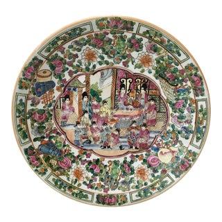 Large Vintage Rose Medallion Bowl For Sale