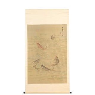 1990s Koi Swimming Upstream Scroll Painting For Sale