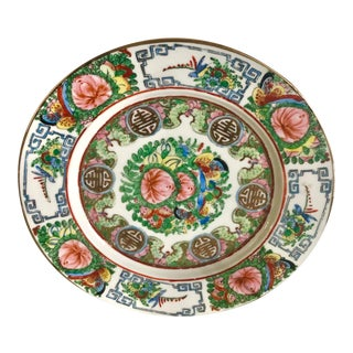 Vintage Japanese Hand Painted Famille Rose Plate With Gilt Details For Sale