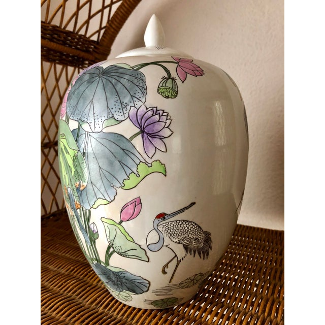 Mid 20th Century Ginger Jar With Water Lillies & Cranes For Sale - Image 5 of 13