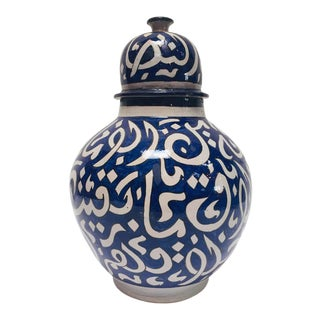 Moroccan Ceramic Blue Urn from Fez with Arabic Calligraphy Lettrism Writing For Sale