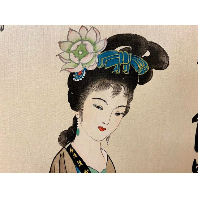 """Mid 20th Century Vintage """"Four Beauties"""" Chinese Silk Scroll Painting For Sale - Image 5 of 12"""