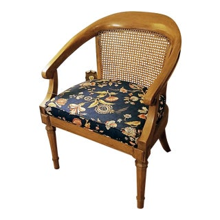 Vintage Drexel Esperanto Curved Wicker Back Chair