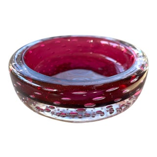 Mid-Century Modern Murano Bubble Glass Bowl For Sale
