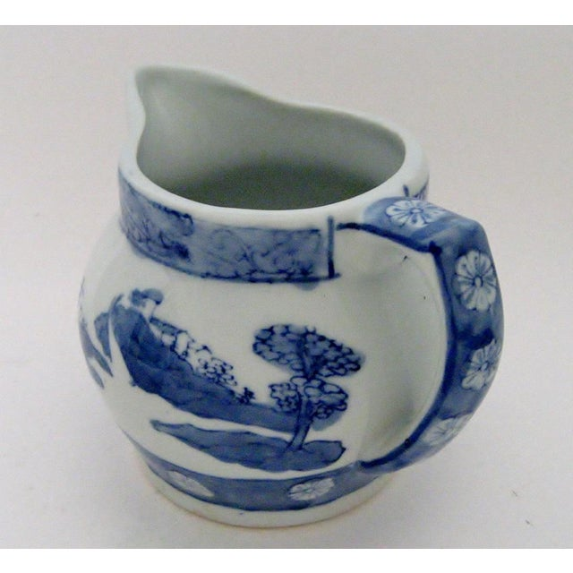 Chinese Porcelain Creamer - Image 5 of 6