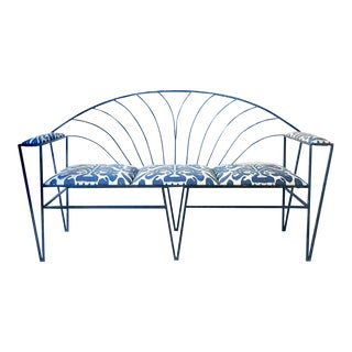 French Art Deco Wrought Iron Bench 1930s For Sale