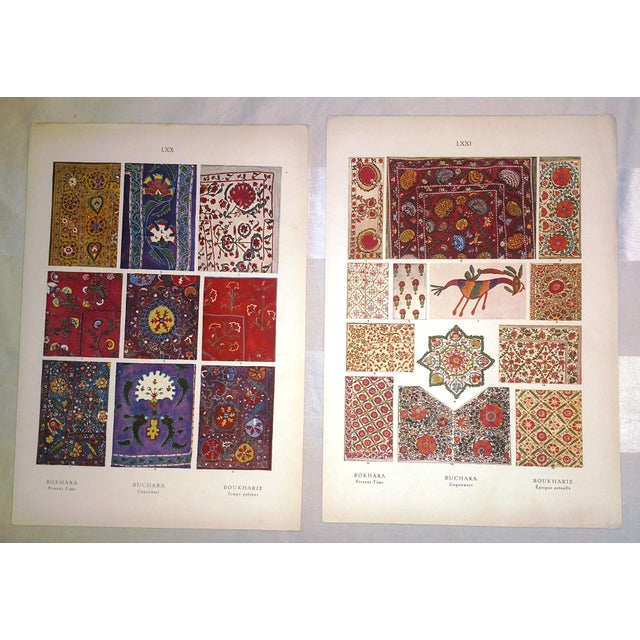 Vintage Early 20th Century Eastern European Tapestry & Embroidery Prints - A Pair - Image 2 of 4