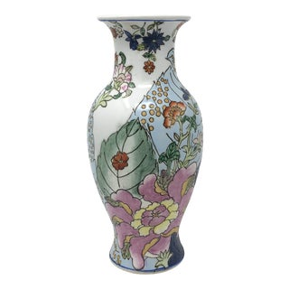 Vintage Chinese Tabaco Leaf Vase For Sale