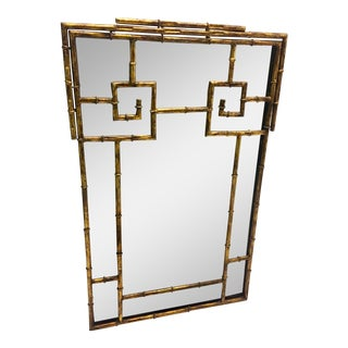 Vintage Hollywood Regency Faux Bamboo Mirror