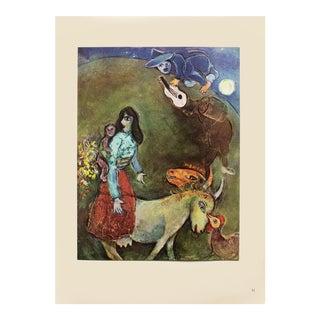 "1947 Marc Chagall ""The Sleeping Guitar"" Original Period Parisian Lithograph, C. O. A. For Sale"