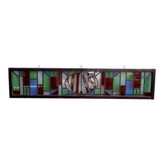 Large Antique French Leaded Stained Glass Bar Sign Vins For Sale