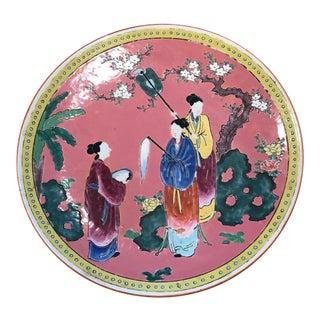 Japanese Porcelain Plate For Sale