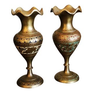 Vintage BrassIndian Vases For Sale