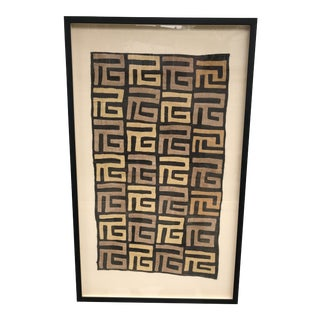Framed Vintage Kuba Cloth Panel For Sale