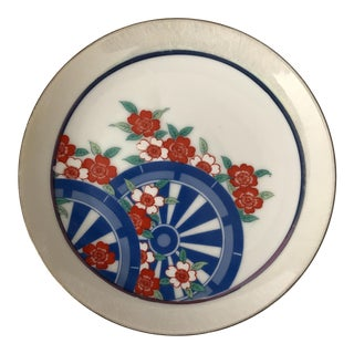 1970's Chinoiserie Imari Floral Motif Plate For Sale