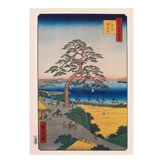 "Utagawa Hiroshige ""Armor-Hanging Pine, Hakkeisaka"", 1940s Reproduction Print N14 For Sale"