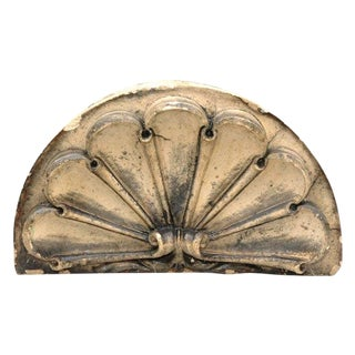 Scrolled Fan Terra Cotta Overdoor From Late 19th Century England For Sale