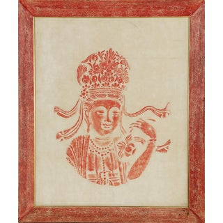 1950s Vintage Thai Temple Pastel Rubbing in Red on Rice Paper Drawing For Sale