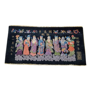 Vintage Mid-Century Chinese Hand Crafted Cotton Pictorial Rug / Tapestry - 2′2″ × 4′1″ For Sale
