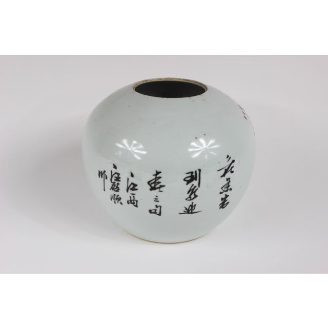 Chinese Qing Floral Ceramic Ginger Jar For Sale - Image 4 of 10