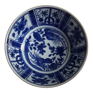 Chinese Blue and White Hand Painted Porcelain Bowl