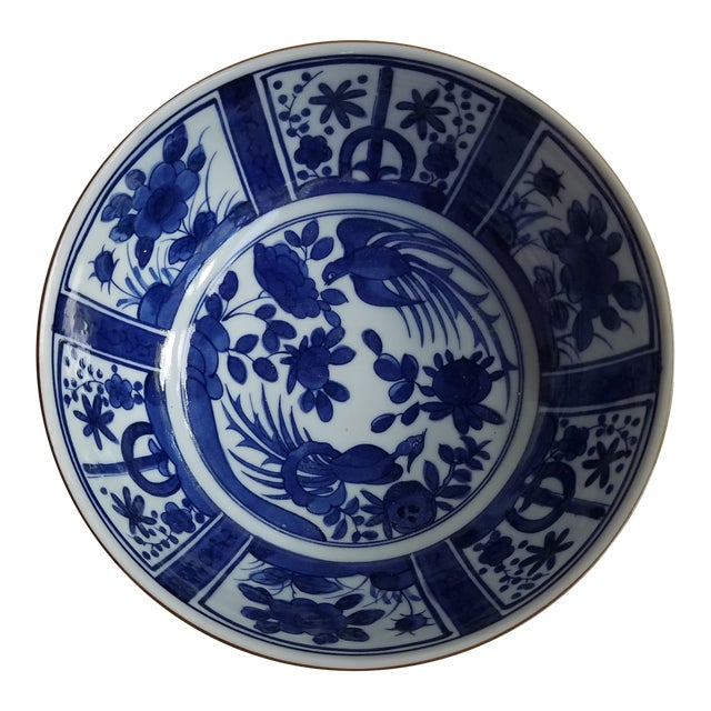 Chinese Blue and White Hand Painted Porcelain Bowl For Sale