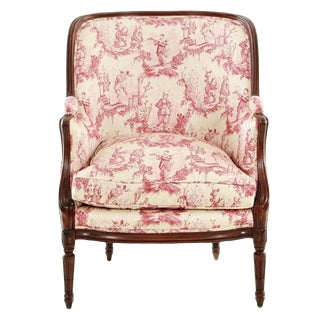 Louis XVI Style Upholstered Carved Mahogany Bergere or Armchair, 20th Century For Sale