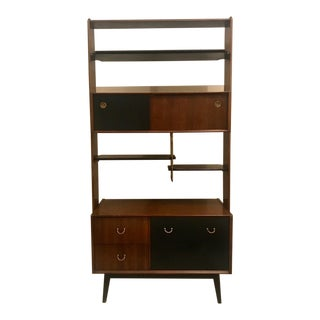 1950s Mid Century Modern G-Plan Librenza Wall Unit For Sale