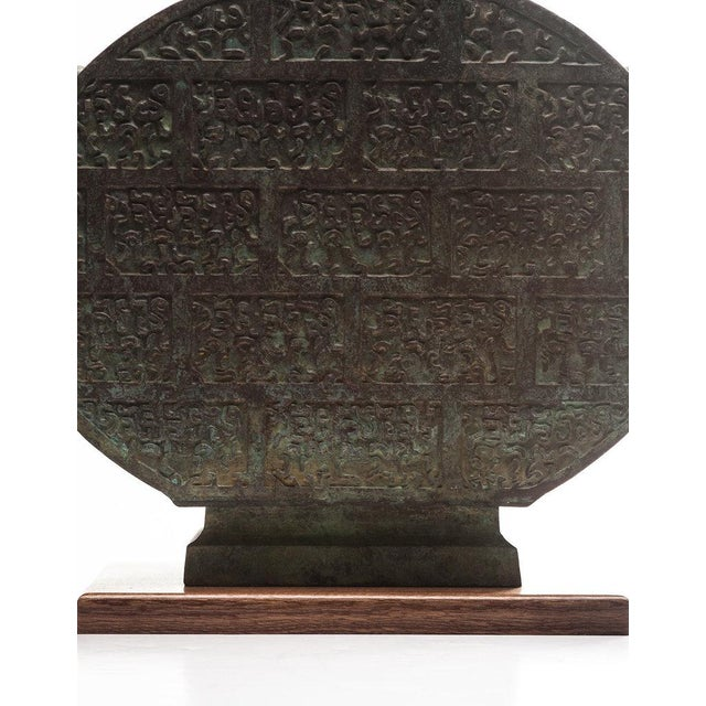 Not Yet Made - Made To Order Lawrence & Scott Daria Table Lamp in Archaic Bronze For Sale - Image 5 of 8