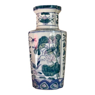 Decorative Chinese Vase