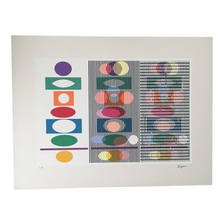 Untitled Abstract Print by Agam Yaacov For Sale
