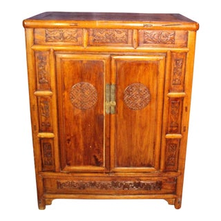 Early Chinese Carved Cabinet Armoire For Sale