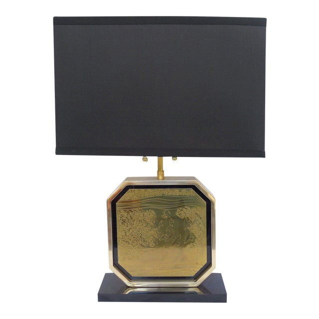 Etched Brass Table Lamp by George Mathias For Sale