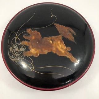 Vintage Japanese Painted Dog Lacquer Coasters in Box - Set of 5 Preview