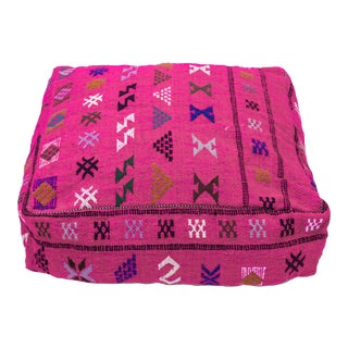Pink Moroccan Wool Pouf For Sale