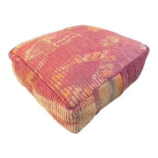 1980s Square Moroccan Boujaad Berber Pouf Cover For Sale