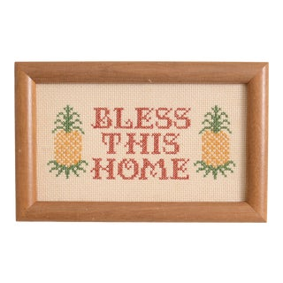 Mid 20th Century Bless This Home Pineapple Cross Stitch Wall Art For Sale