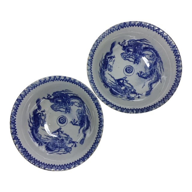 Vintage Chinese Transferware Dragon Bowls - A Pair - Image 1 of 7