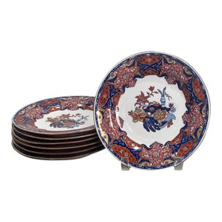 Set of 7 Spode Frog Pattern Plates, England Circa 1820 For Sale