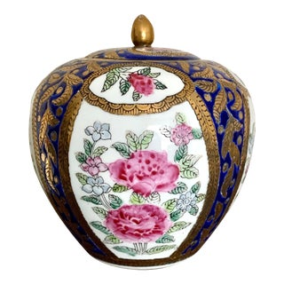 Pink Rose and Cobalt Blue Decorated Vintage Ceramic Ginger Jar With Heavy Gilt Accents For Sale